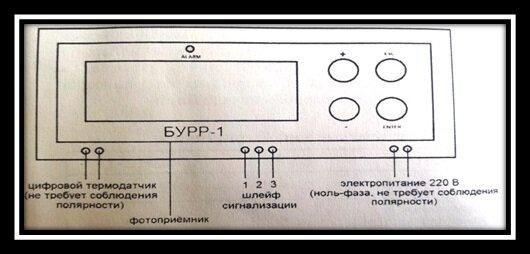 Инструкция Бурр 1 - фото 4